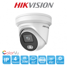 CAMERA IP HIKVISION DS-2CD2347G3E-L